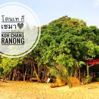 Sunset Bungalow Koh Chang Ranong