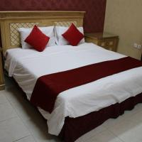 Dorar Darea Hotel Apartments - Al Mughrizat
