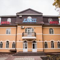 Кристи Отель