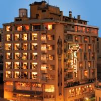 Cesar's Plaza Hotel