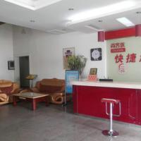 Thank Inn Plus Hotel Sandong Quhu Sankong