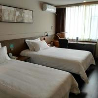 Jinjiang Inn Select Shaoxing Jiefang North Road