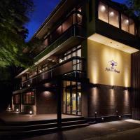 Hotel Hakone Terrace