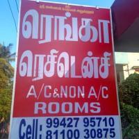 Ranga residencies