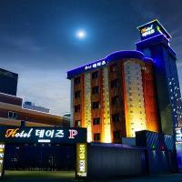 Jeonju Jays Hotel