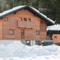 Wildbachhof