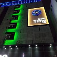 Ulsan Time Motel