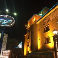 Hotel Swing Ibaraki (Adult Only)