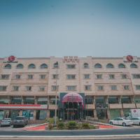Lafontaine Jeddah Hotel