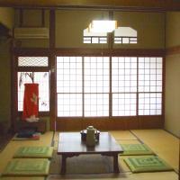 Maenoya Ryokan