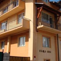 Yana Guest House