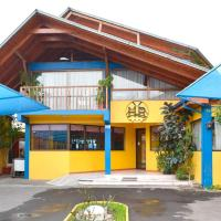 Hotel Rucahue