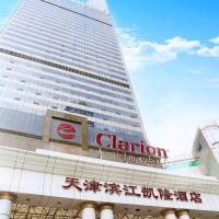 Clarion Tianjin Hotel