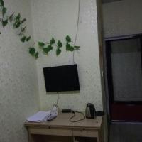 Xiamen Guibin Guest House