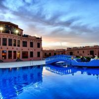 Al Bada Hotel and Resort