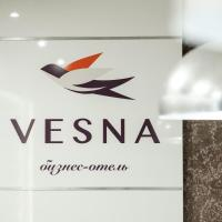 Vesna Business Hotel