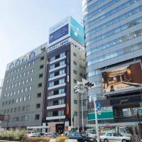 Sanco Inn Nagoya Shinkansen-guchi Annex
