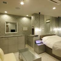 Hotel Waltz Okazaki (Adult Only)