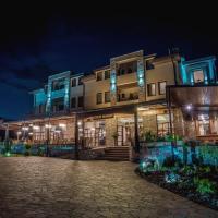 Ciflik Winery, hotel in Bitola