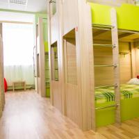 Matreshki Hostel