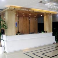 Hi Inn Wuxi Lotus Root Vocational Education Park