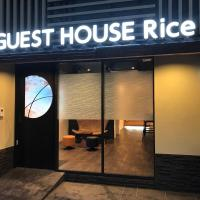 Guest House Rice Chikko