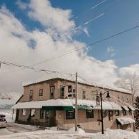 The Flying Steamshovel Inn