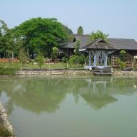 Kwan Khao Homestay