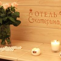 Ekaterina II Hotel