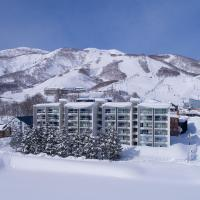 Niseko Landmark View