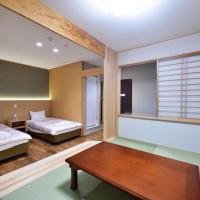 Hotel Hanakomichi