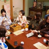 ゲストハウス城崎若代(女性専用)