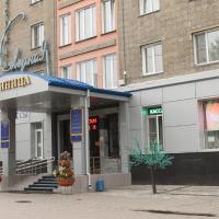 Гостиница «Северная»