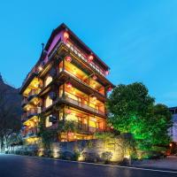 Yangshuo Mountain Nest Boutique Hotel