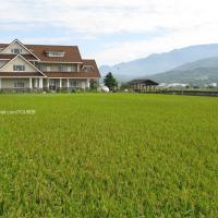 Xian Qing Yu Zhi Homestay