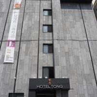 Hotel Tong Yeondong Jeju