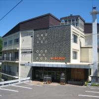 Karurusu Onsen Yumoto Orofuresou