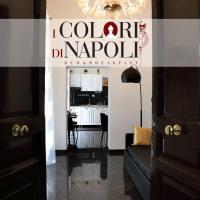 I Colori di Napoli