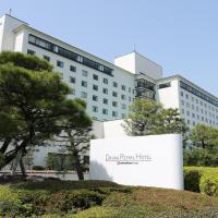 Hotel & Resorts Saga Karatsu