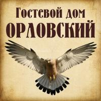Гостевой дом Орловский