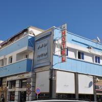 Hotel El Layeli
