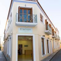 Ellanion Studios