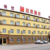 Home Inn Shenyang Shenbei University Town Normal University