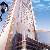 Shijiazhuang Yanshan Hotel