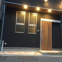 Hello Japan House