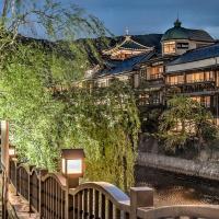 旅館ホステル ケイズハウス伊東温泉