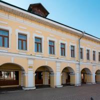 Гостиница Русское Подворье