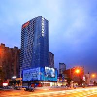 Hampton By Hilton Foshan Sanshui