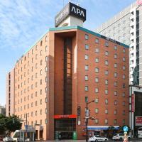 アパホテル 札幌すすきの駅前