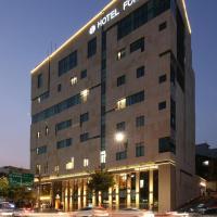 호텔 포레힐 강남